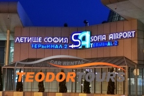 All inclusive rent a car Sofia airport Bulgaria